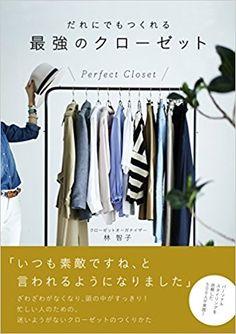 Minimal Wardrobe, Diy Organization, Book Lists, Wardrobe Rack, Bookshelves, Life Hacks, Closet, Storage, Home Decor