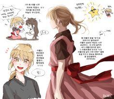 Art Reference Poses, Ship Art, Anime Style, Anime Love, Webtoon, Yuri, Character Design, Fan Art, Manga
