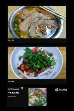 #ChineseFood #Noodle #FD1312  贵阳的清片牛肉粉和红油老素粉