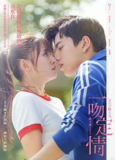 Fall in Love at First Kiss Chinese Movie. Native Title: 一吻定情 Also Known As: Sealed With a Kiss , Mis Korean Drama Romance, Korean Drama List, Korean Drama Movies, Web Drama, Drama Film, Kdrama, First Kiss Movie, Darren Wang, Modele Pixel Art