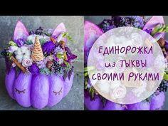 Неделя каркасов  День 5  Каркас из листьев - YouTube