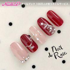 ☆☆☆クリスマスネイル✨*#クリスマスネイル #冬ネイル #nails #nail #かわいいネイル #かわいい #パラジェル #パラジェルサロン #朝霞市ネイルサロン #クリスマス|ネイルデザインを探すならネイル数No.1のネイルブック