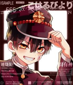 Anime Manga, Anime Guys, Anime Art, Little Misfortune, Cute Anime Pics, Aesthetic Anime, Kawaii Anime, Anime Characters, Character Design