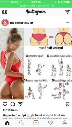 I need this bubble butt! Fitness Workouts, Abs Workout Routines, Butt Workout, At Home Workouts, Fitness Tips, Fitness Motivation, Body Fitness, Health Fitness, Fitness Women