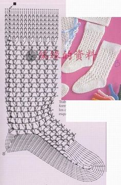 crochet socks - diagram onlyInteresting socks crochet scheme and description - 19 February 2016 - SCHEME Knitting - Crochet and knittingselection of crocheted fishnet knee-highs and socks. golf and fishnet socks, crochet pattern &nbsIvelise Hand Made Crochet Diy, Crochet Boots, Crochet Gloves, Crochet Slippers, Love Crochet, Crochet Winter, Crochet Socks Pattern, Crochet Motifs, Crochet Diagram