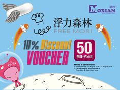 Free Mori 10% Discount Voucher with collection of 50 MO-Point.