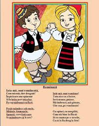 Imagini pentru decorare sala grupa gradinita Human Drawing, Teaching Kindergarten, 1 Decembrie, Nursery Rhymes, Preschool Crafts, Folk Art, Activities For Kids, Diy And Crafts, Comics