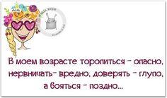 (263) Marina Plahina Russian Humor, Funny Russian, Timeline Photos