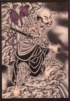 Horitake - Kaoshourochisin - Scan From Spit Spit Spit Ro Chishin's nickname is Kaoshou, meaning a tattooed monk.