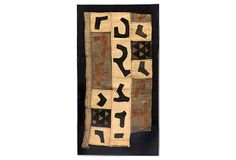 Kuba Cloth Wall Art on OneKingsLane.com today