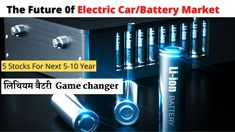 Electric Car, Investing, Marketing