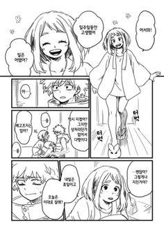 Ochako Uraraka x Izuku Midoriya Boku No Hero Academia, My Hero Academia Memes, Hero Academia Characters, My Hero Academia Manga, Deku X Uraraka, Anime Couples Manga, Cute Anime Couples, Anime Scenery Wallpaper, Anime Love Couple