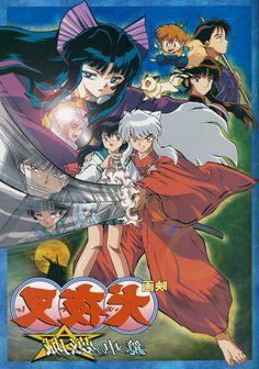 InuYasha Anime Ger-Dub