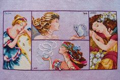 Veronica's Stitching Vault: Dreaming...
