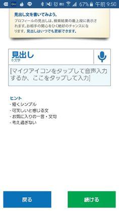 match.com signup