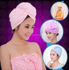 4 Colors Quickly Dry Hair Hat Microfiber Solid Hair Turban Womens Girls Ladies Cap Bathing Tool Drying Towel Head Wrap Hat H06 #Affiliate