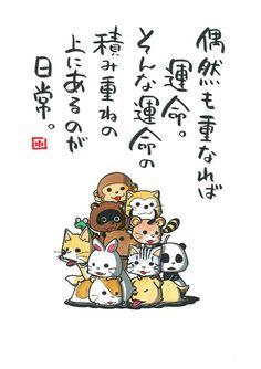 ヤポンスキー こばやし画伯オフィシャルブログ「ヤポンスキーこばやし画伯のお絵描き日記」Powered by Ameba-101ページ目