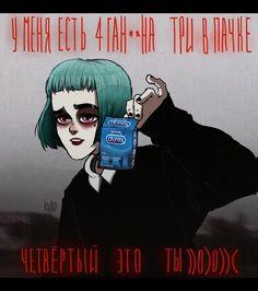 Dark Art Illustrations, Illustration Art, Bernini Sculpture, Anime Soul, Indie, Joker, Tokyo Ghoul, Sketches, Drawings