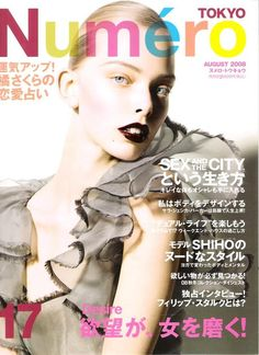 Numéro Tokyo 17 August 2008 - Tanya Dziahileva