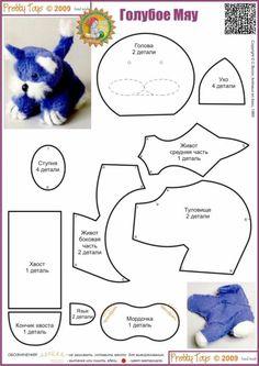 Голубое Мяу