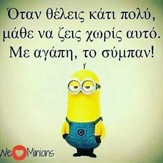 Find images and videos about quote, text and words on We Heart It - the app to get lost in what you love. We Love Minions, Greek Quotes, Funny Moments, Life Is Beautiful, Find Image, Funny Quotes, Lol, Jokes, Humor