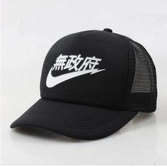 8ae99199233d2 New Men s black plain mesh vintage brand trend bboy brim adjustable baseball  cap snapback hip-hop hat