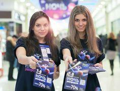 Распространение листовок в Грозном