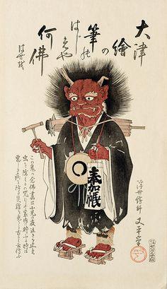 Devil Priest by Matahei