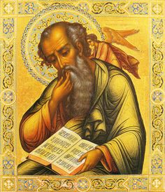 """Holy Apostle and Evangelist John the Theologian especially emphasized God's Love for mankind in all his writings, and was consequently named """"The Apostle of Love."""" He was extremely passionate, often stormily zealous; the Lord admonished him for this, saying it did not fit the Gospel, and nicknamed him and his brother James Zebedee """"Sons of Thunder."""" Holy Apostle John insisted on complete obedience to the will of God--all or nothing, no 'lukewarm' behavior allowed. (May 8, Sept 26)"""