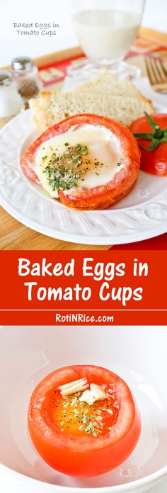baked eggs in tomato cups these freshly baked eggs in tomato cups with ...