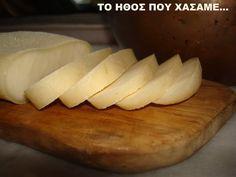 Ένα καταπληκτικό κασέρι,φτιαγμένο στο σπίτι σας,από τα χέρια σας, είναι αυτό που θα σας παρουσιάσουμε σήμερα...Γευστικό και με ιδιαίτερ...