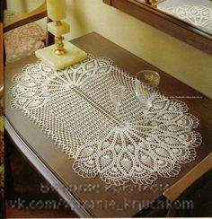 """Mis Pasatiempos Amo el Crochet: Servilleta Piña oval ideal para una comoda """"2 Modelos"""""""