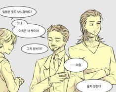 Loki, Comics, Memes, Marvel Dc, Fictional Characters, Marble, Granite, Comic Book, Comic