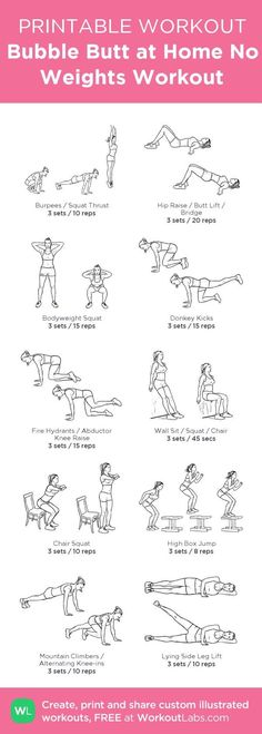 Glute home workout