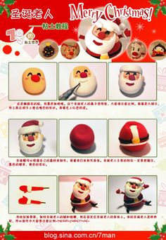 Père Noël en pâte polymère