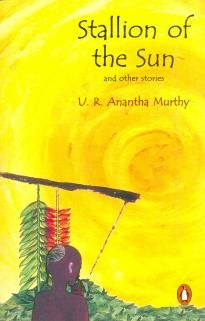 Suryana Kudure: by U.R. Ananthamurthy Featured in: 50 Writers, 50 Books - The Best of Indian Fiction. Harper-Collins India.