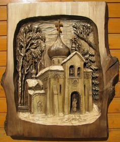 Alexander Penteshin artist, conservation and woodcarver from Russia. Wood Carving Art, Wood Art, Wooden Projects, Wood Crafts, White Lotus Flower, Gravure, Wood Sculpture, Wood Design, Painting On Wood