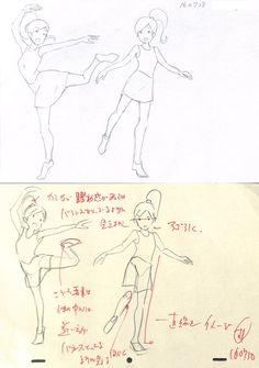 メディアツイート: アニメ私塾(@animesijyuku)さん | Twitter