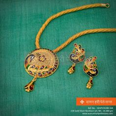 Mangalsutras Buy Gold Plated Mangalsutras Online Snapdeal