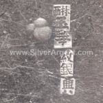 Everything you need to know about Chinese Export Silver. Silver antique, Chinese Art, Silver hallmarks, fineness, marking, Silver Marks