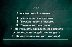 Тайны психологии
