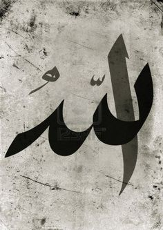Google Image Result for http://us.123rf.com/400wm/400/400/hypnocreative/hypnocreative1202/hypnocreative120200027/12296539-beautifully-written-word-allah-in-arabic-calligraphy-with-ornamental-frame-on-grunge-background.jpg