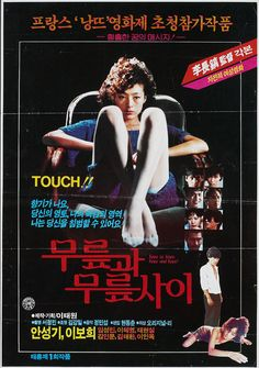 이 장호 Yi, Chan g -ho: Knee to knee /  Between the knees 무릎 과 무릎 사이 = Mu r ŭp kwa mu r ŭp sai http://search.lib.cam.ac.uk/?itemid=|depfacozdb|443270