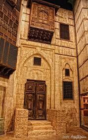 Hejaz E Muqaddus حجاز مقدس
