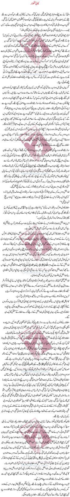 kali shalwar by saadat hasan manto pdf free 90