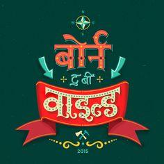 Born to be Wild- Hindi on Behance