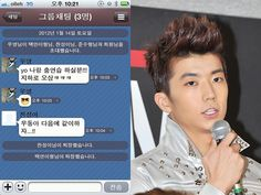 Wooyoung gets humiliated by 2PM members ㅋ ㅋ ㅋ