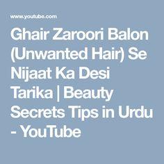 8 Best Health Tips In Urdu Hindi images in 2018 | Health