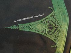 Broderie pour jebba tunisienne