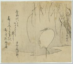 Ryūryūkyo, Shinsai, ca. 1764-1820 - Yanagi ni shirasagi